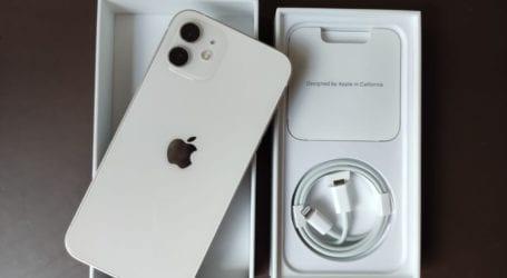 מטען לאייפון 12 – השוואת מחירים וטיפים לקנייה