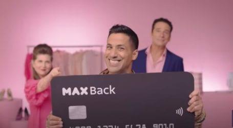 כרטיס maxBACK מבטיח החזר כספי. בדקנו את האותיות הקטנות