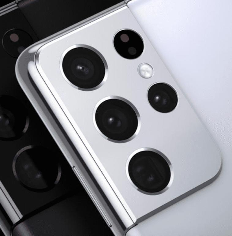מצלמות גלקסי S21 אולטרה