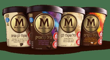 גלידת מגנום: טעמנו את סדרת הפיינטים של MAGNUM