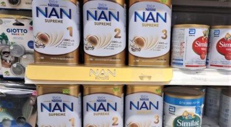 תחליף החלב לתינוקות NAN של נסטלה הושק בישראל – והוא יקר