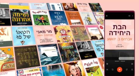 סטוריטל (Storytel) משיקה ספרים מוקלטים ודיגיטליים במחיר משתלם