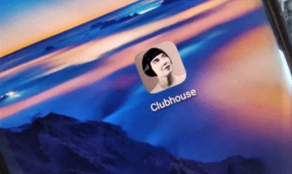 לא רק לאייפון: CLUBHOUSE זמינה עכשיו גם למשתמשי אנדרואיד