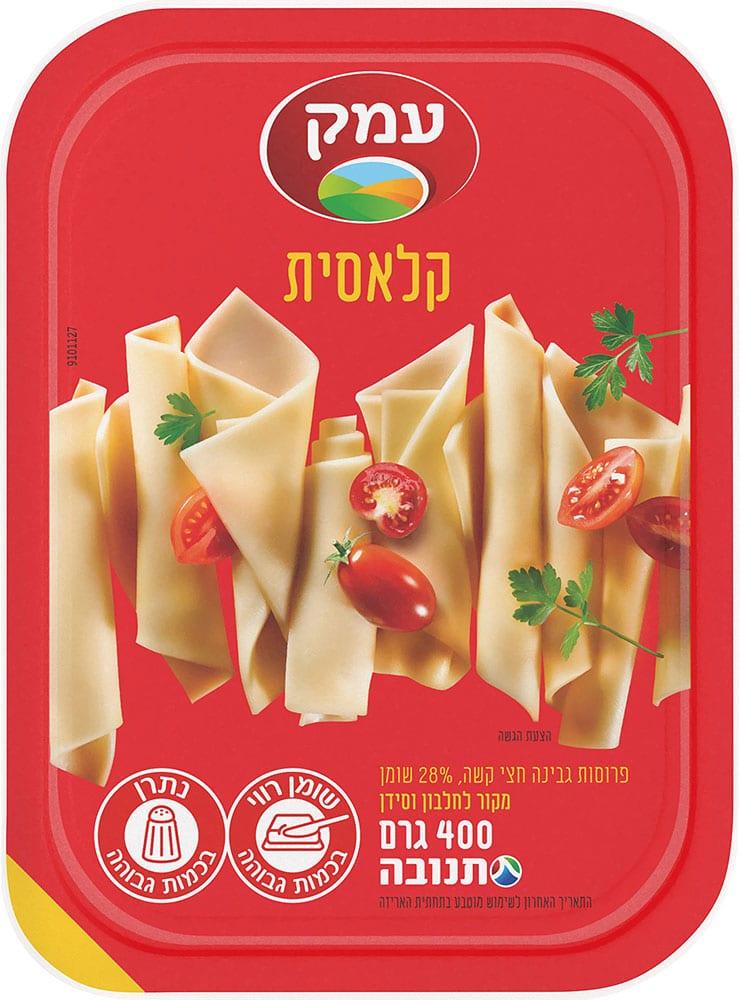גבינה במשקל