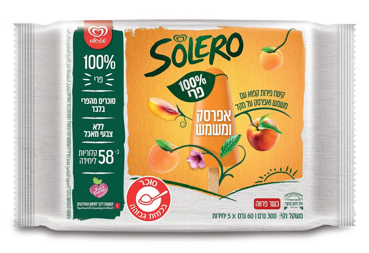 סולרו 100% פרי