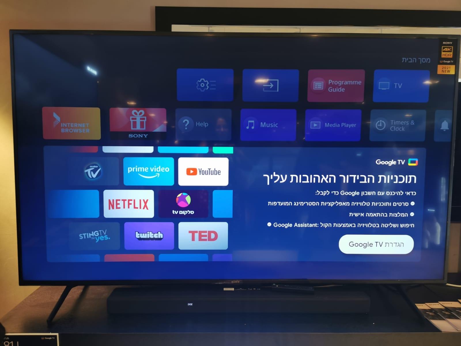 מערכת הפעלה גוגל TV