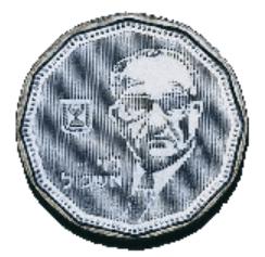 מהדורה מיוחדת של מטבע 5 שקלים עם לוי אשכול