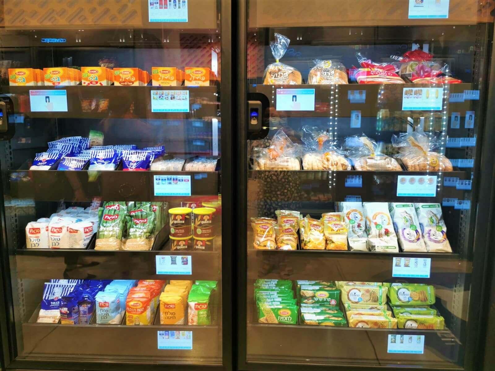 מוצרים בחנות Q - סופר ללא קופה