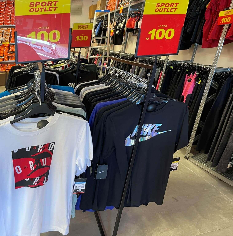 חולצות של נייקי ב-130 שקל בחנות ספורט אאוטלט מבית דרים ספורט