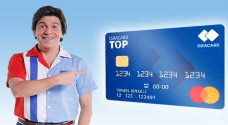 ישראכרט טופ מבטיח להיות כרטיס האשראי הכי משתלם. בדקנו