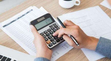 רוצים לבדוק אם גם אתם זכאים לקבל החזרי מס על סך אלפי שקלים? כל הפרטים כאן