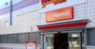 cash &carry שופרסל